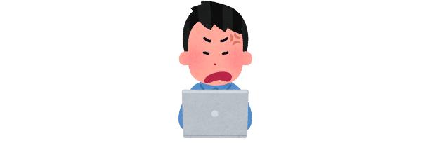 カネだけとるいいかげん制作会社め(怒)ちゃんとしなさい!