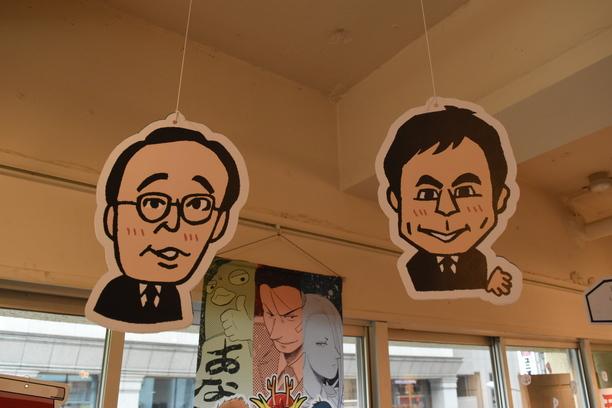 松井市長と湯崎知事