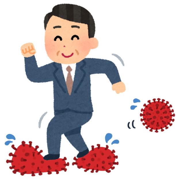 コロナウイルスを踏む社長