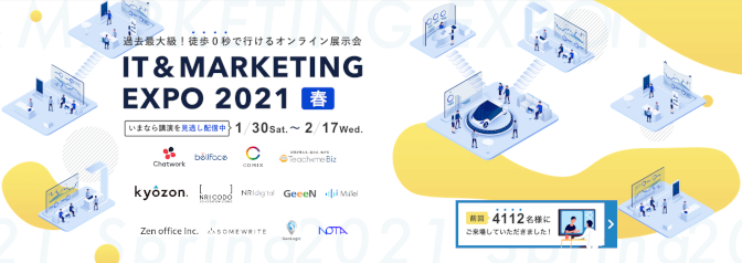 IT MARKETING EXPO 2021