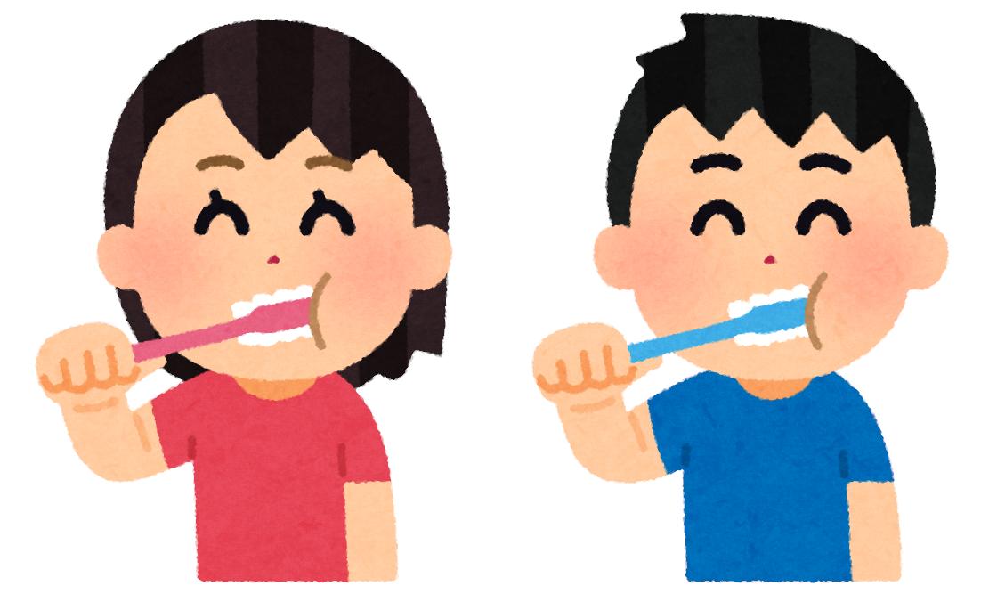 並んで歯磨きをする子どもたち