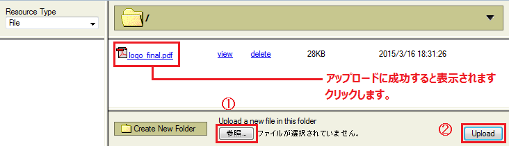 「FCKEditor」ウィンドウ
