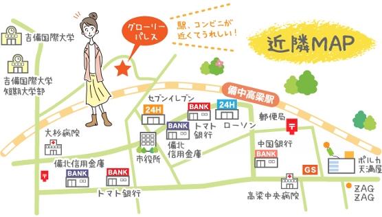 地図 井元デザイン工房岡山広島