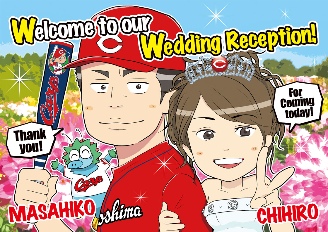 結婚式の似顔絵ウェルカムボード